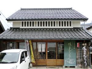 俵屋菓舗 大鳥居店